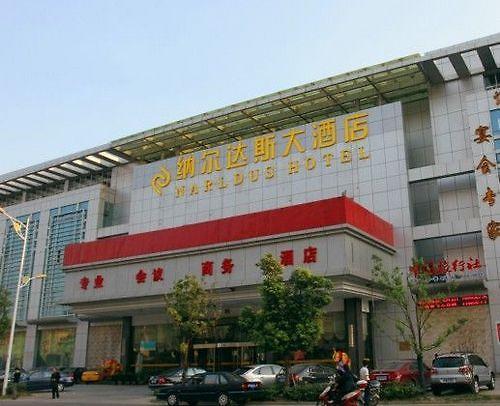 Hotel Narldus Grand Nanjing China Season Deals From 52